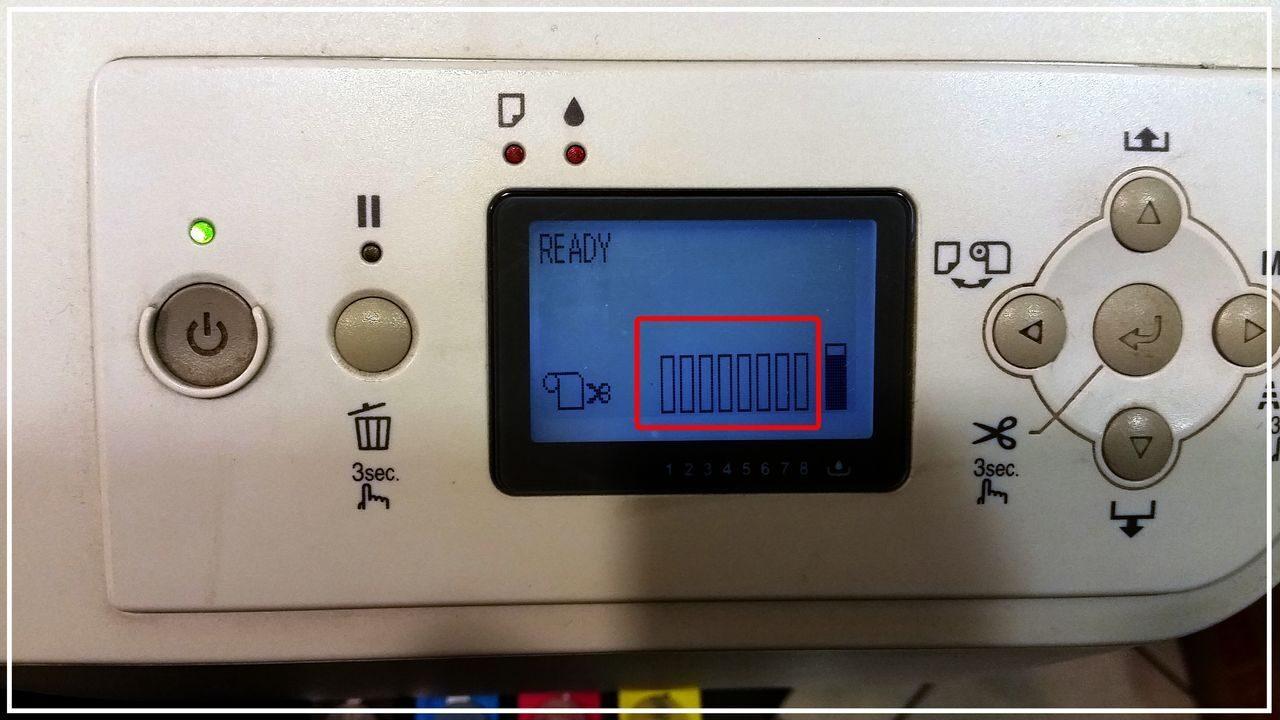 напечатать инструкция заправка картриджа hp c4129x