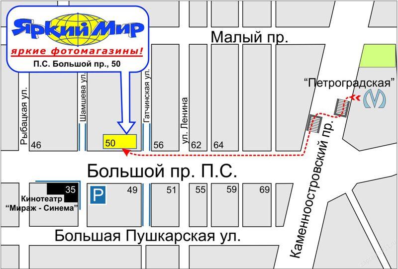 toner-dlya-tn-2075-chkalovskaya