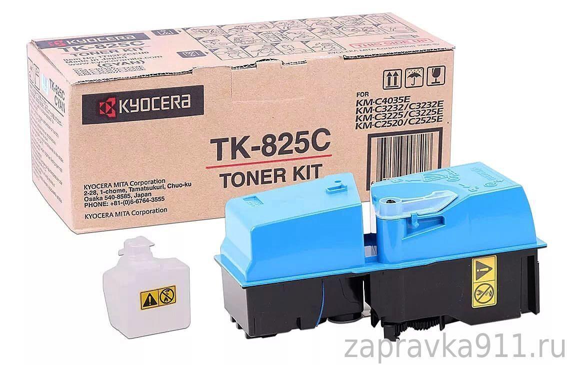 Kyocera km-c3232 kx