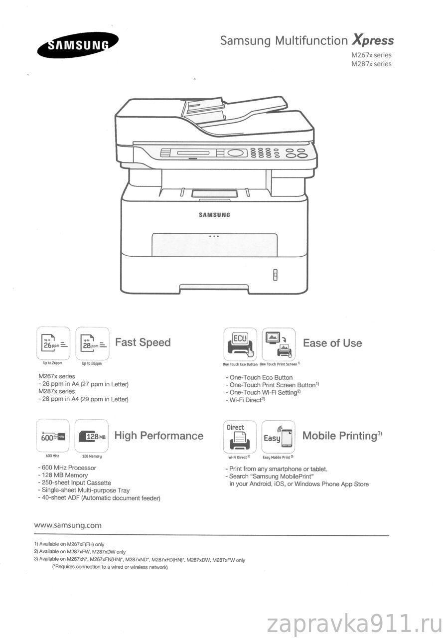 видео инструкция по заправке картриджа для xerox phaser mfp 3100