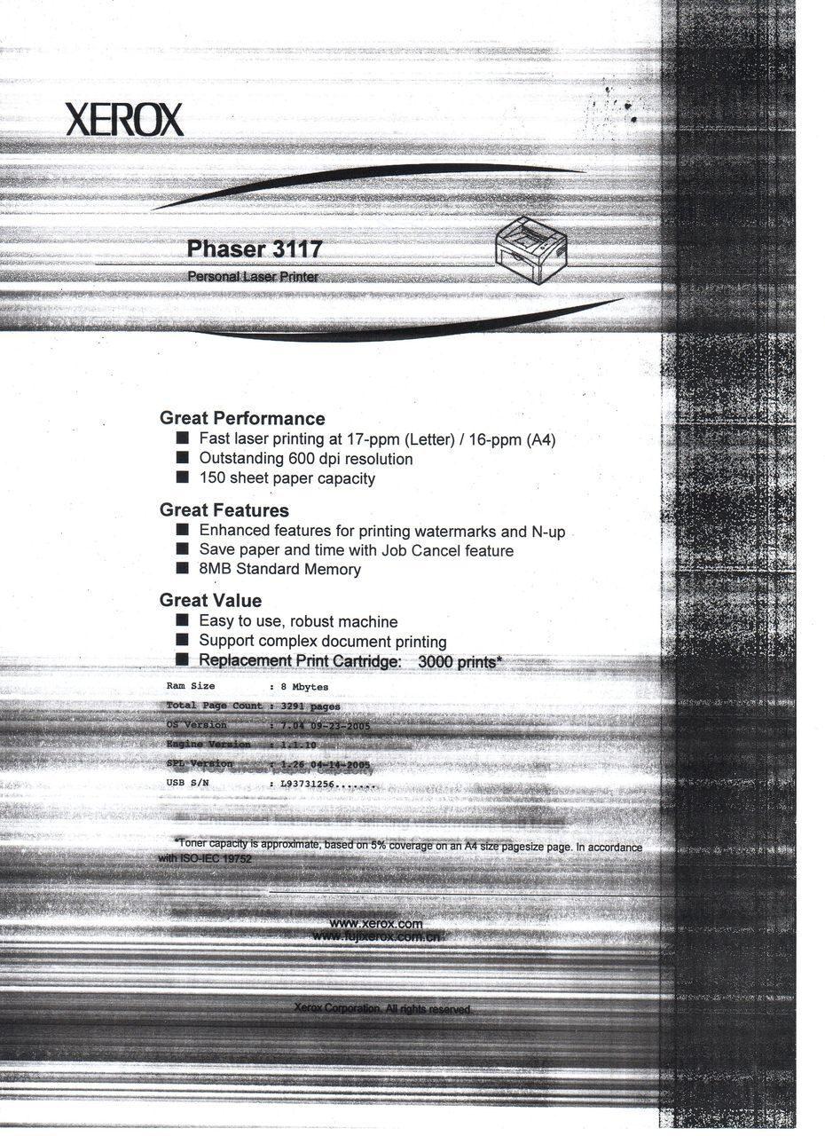 инструкция прошивки принтера xerox phaser 3140