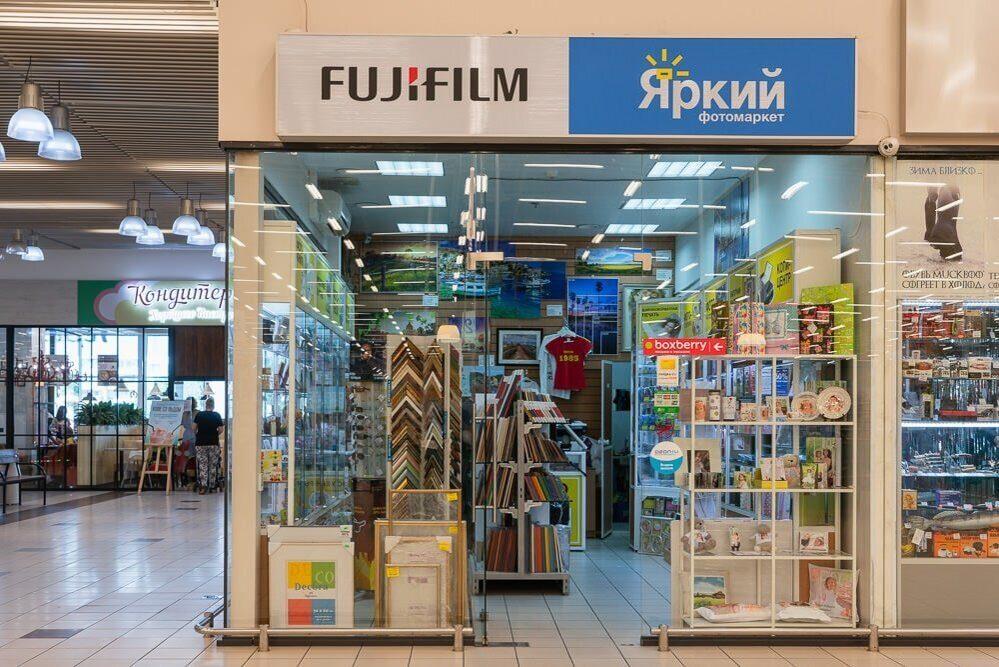 220 Магазин На Большевиков