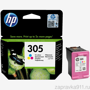 HP-305XL-Colour-High-Capacity-Ink-Cartridge