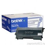 Тонер-картридж Brother TN-2175 для принтеров Brother HL-2140R/2150NR/2170R/DCP-7030R/7032R/7045R/MFC-7320R/7440NR/7840WR